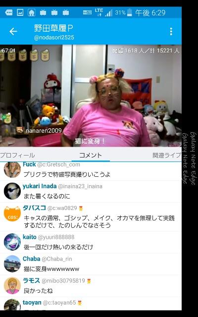 f:id:hiroyuki2015:20191209145808j:image
