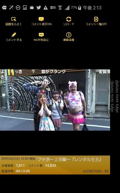 f:id:hiroyuki2015:20191209150313j:image