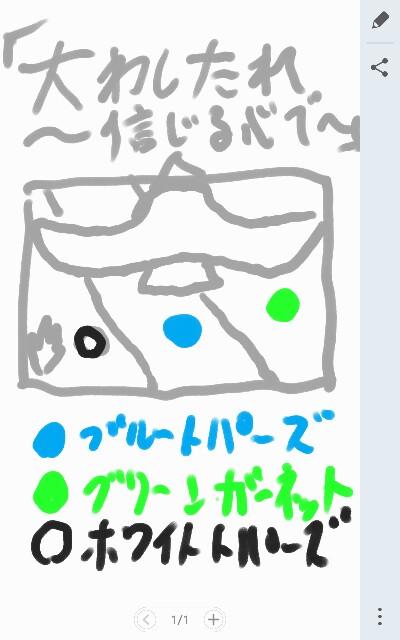 f:id:hiroyuki2015:20191210120030j:image