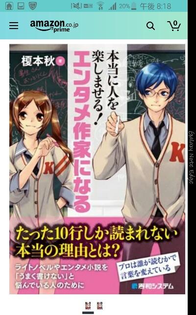 f:id:hiroyuki2015:20200722201933j:image
