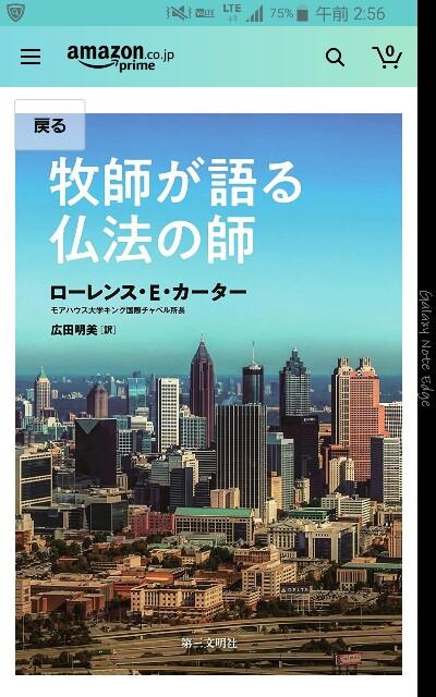 f:id:hiroyuki2015:20200724025629j:image