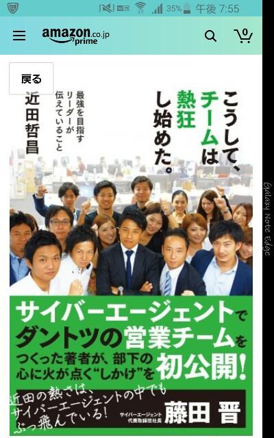 f:id:hiroyuki2015:20200724025708j:image
