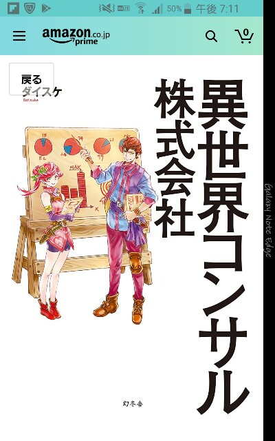 f:id:hiroyuki2015:20200724025724j:image