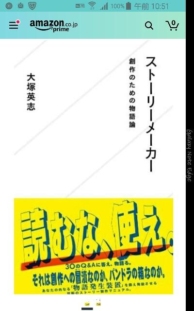 f:id:hiroyuki2015:20200727105153j:image
