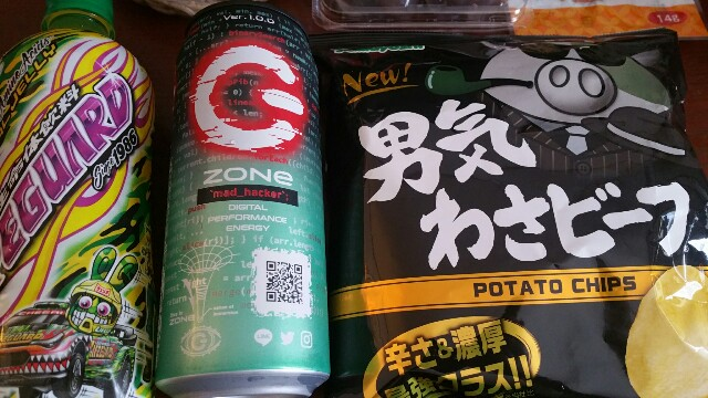 f:id:hiroyuki2015:20210501101928j:image