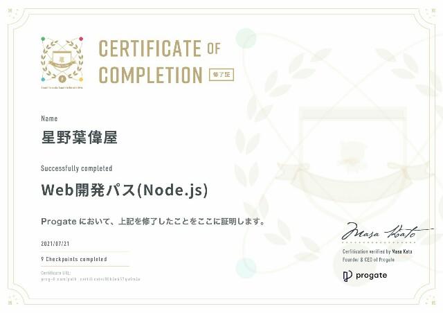 f:id:hiroyuki2015:20210811232122j:image