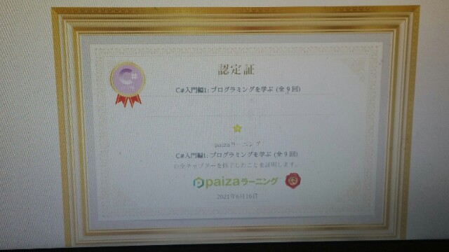 f:id:hiroyuki2015:20210811235007j:image