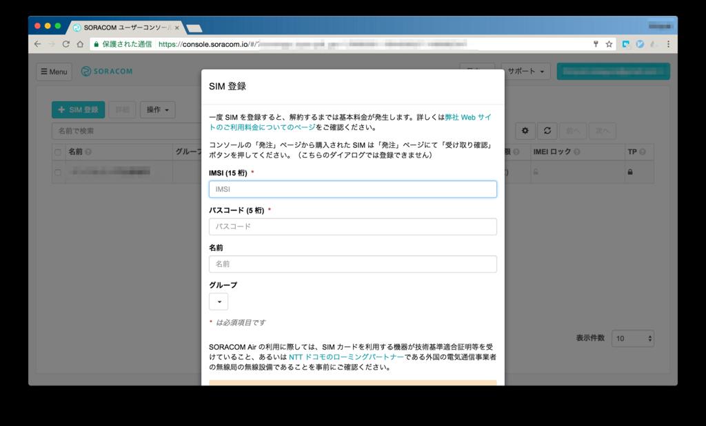 f:id:hiroyuki_abeja:20170328023103p:plain