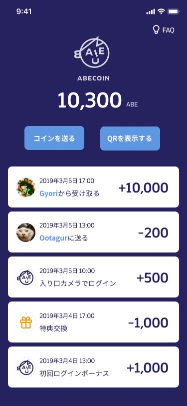 f:id:hiroyuki_abeja:20190822163909p:plain