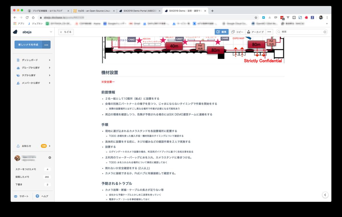 f:id:hiroyuki_abeja:20190912025209p:plain