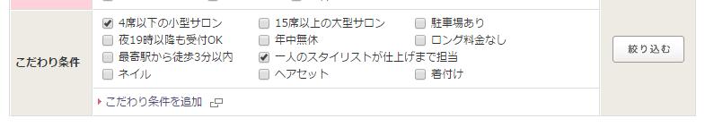 f:id:hiroyukiegami:20160131164000p:plain