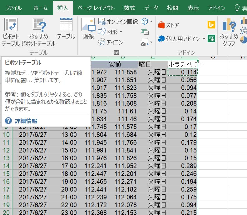 f:id:hiroyukiegami:20171111200406p:plain