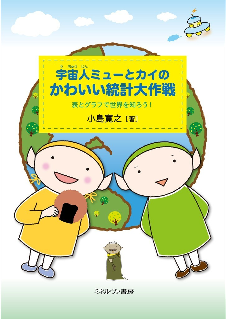 f:id:hiroyukikojima:20190308000019j:plain