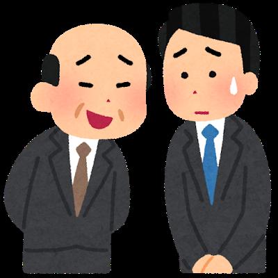 f:id:hiroyukilog:20181214032645p:plain