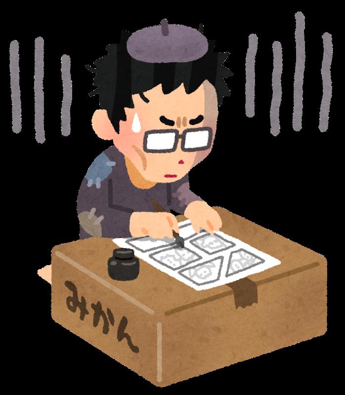 f:id:hiroyukilog:20181230101202p:plain