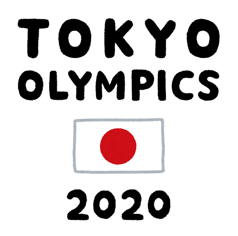 f:id:hiroyukilog:20181230104713p:plain