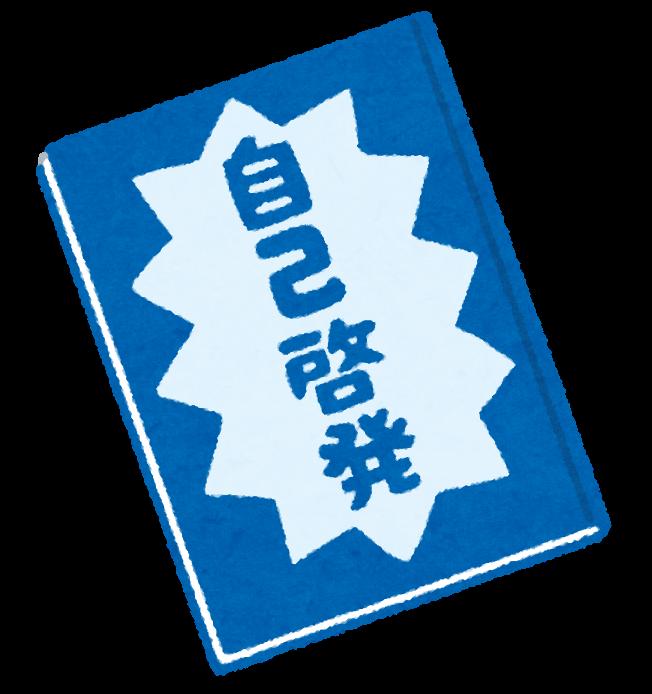 f:id:hiroyukilog:20190102072251p:plain