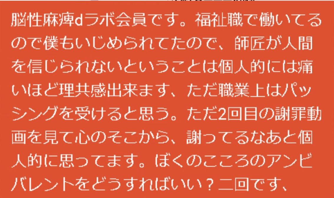 f:id:hiroyukimojiokoshi:20210820115535p:plain