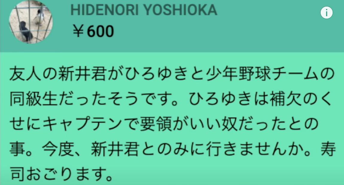 f:id:hiroyukimojiokoshi:20210825175202p:plain