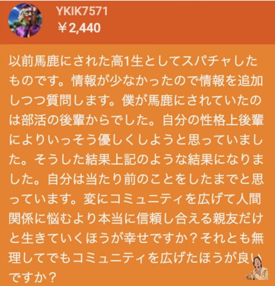 f:id:hiroyukimojiokoshi:20210825175946p:plain
