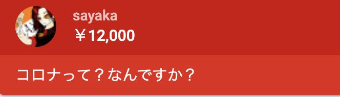 f:id:hiroyukimojiokoshi:20210826134419p:plain