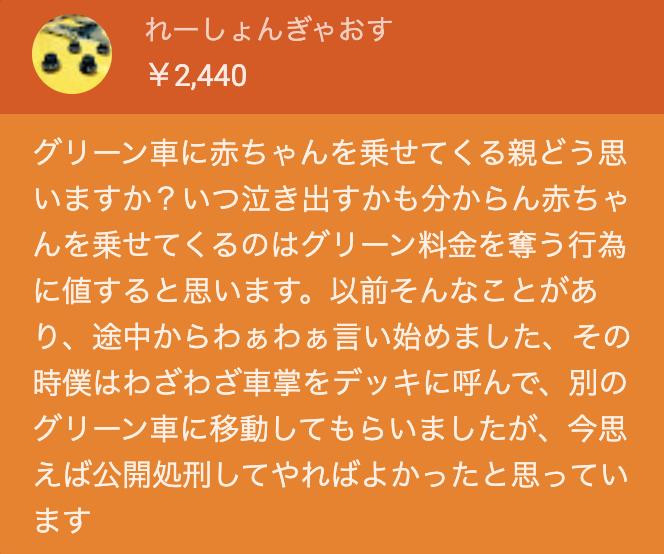 f:id:hiroyukimojiokoshi:20210916164447p:plain