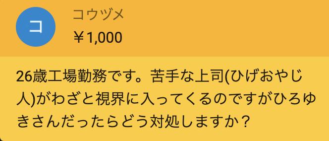 f:id:hiroyukimojiokoshi:20210916170138p:plain