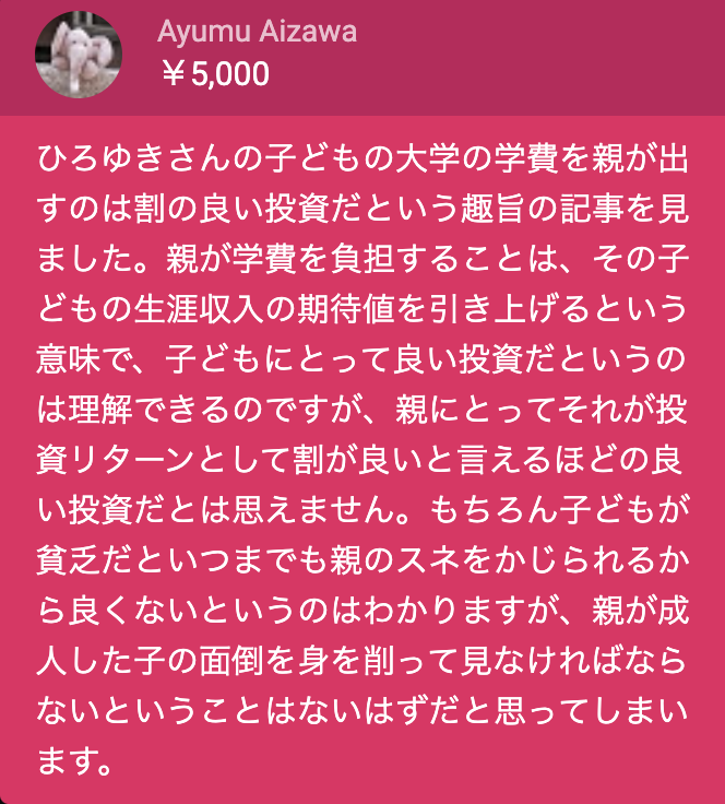 f:id:hiroyukimojiokoshi:20210917115038p:plain
