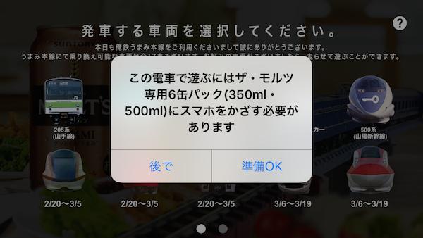 f:id:hiroyukitomieme:20170119224804p:plain