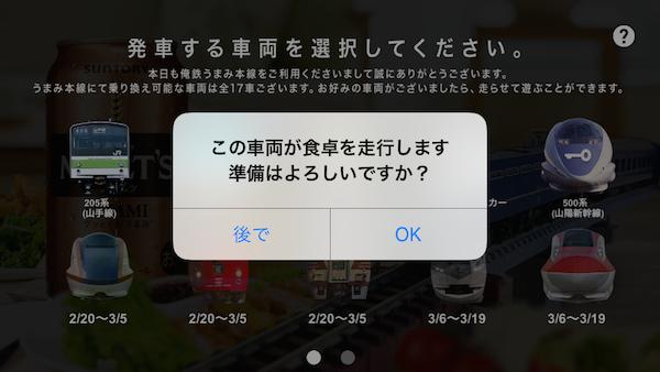 f:id:hiroyukitomieme:20170119224938p:plain