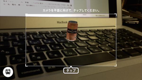 f:id:hiroyukitomieme:20170119225312p:plain