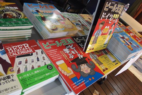 f:id:hiroyukitomieme:20170129003741j:plain
