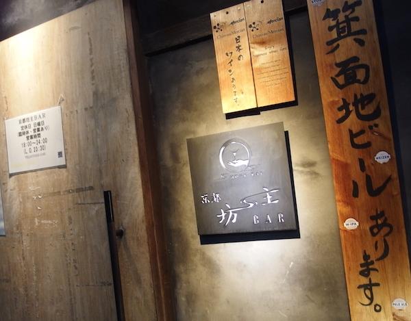 f:id:hiroyukitomieme:20170207011715j:plain