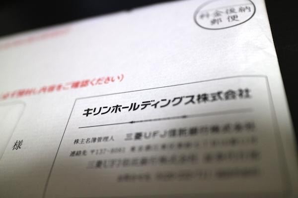 f:id:hiroyukitomieme:20170307215002j:plain