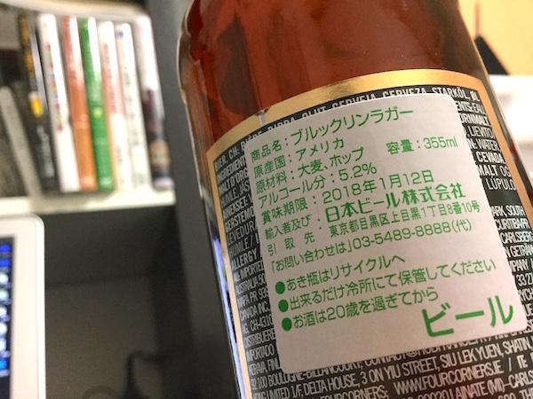 f:id:hiroyukitomieme:20170313220212j:plain
