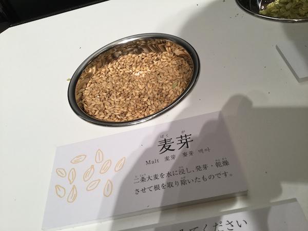 f:id:hiroyukitomieme:20170330232854j:plain