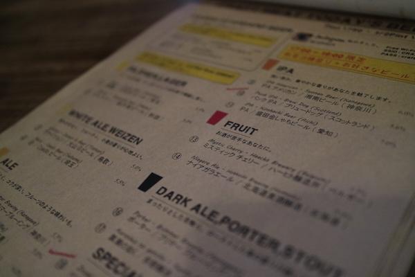 f:id:hiroyukitomieme:20170419112317j:plain