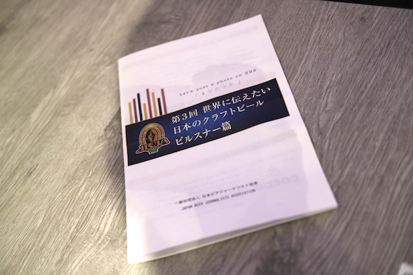 f:id:hiroyukitomieme:20170421221753j:plain