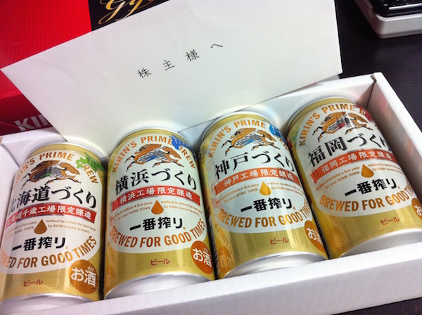 f:id:hiroyukitomieme:20170520232605j:plain