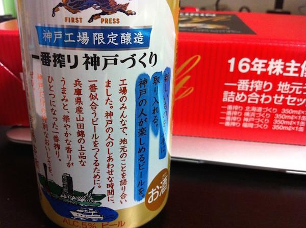 f:id:hiroyukitomieme:20170520232752j:plain