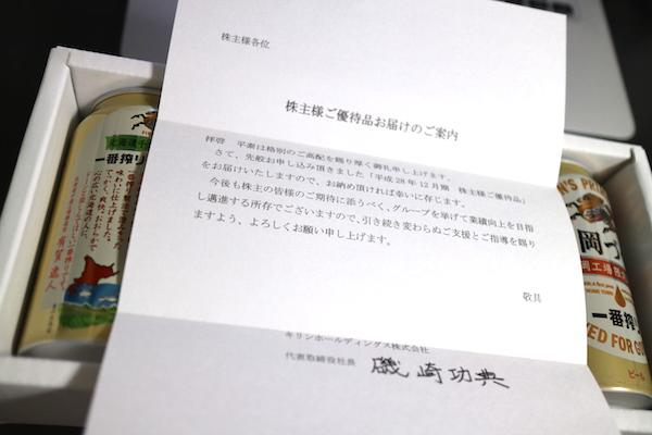 f:id:hiroyukitomieme:20170520235120j:plain