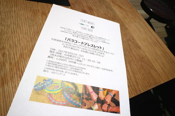 f:id:hiroyukitomieme:20170522135616j:plain