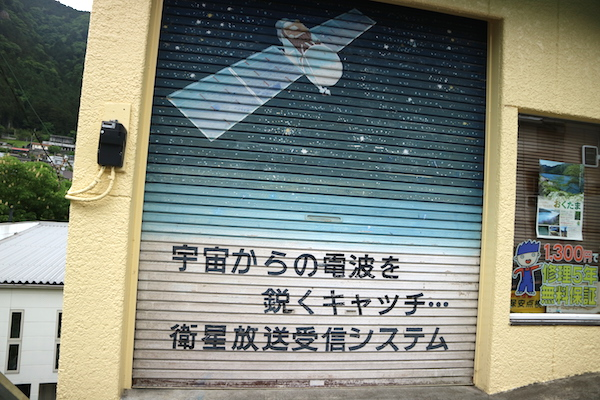 f:id:hiroyukitomieme:20170527002501j:plain
