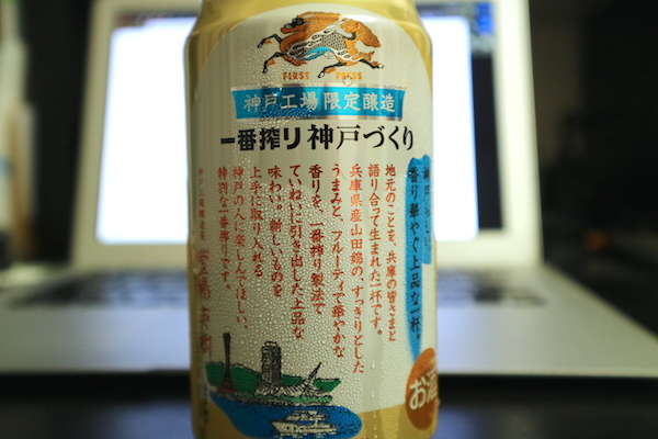 f:id:hiroyukitomieme:20170530231100j:plain