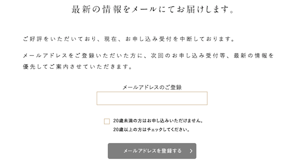 f:id:hiroyukitomieme:20170822230627p:plain