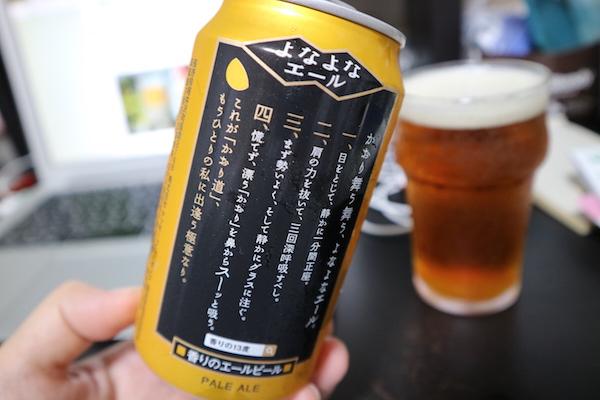 f:id:hiroyukitomieme:20170823215157j:plain