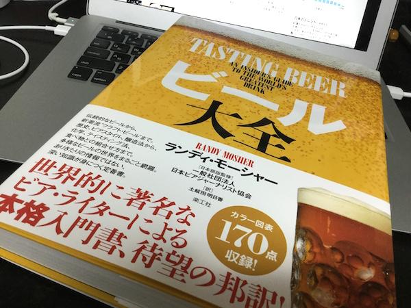 f:id:hiroyukitomieme:20170825141729j:plain