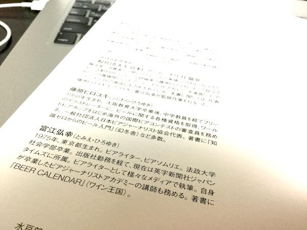 f:id:hiroyukitomieme:20170825141745j:plain