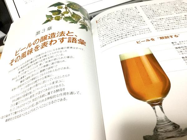 f:id:hiroyukitomieme:20170825141816j:plain