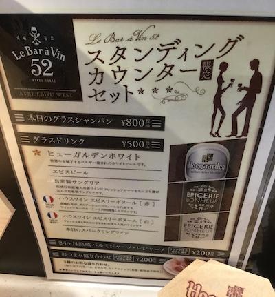 f:id:hiroyukitomieme:20170916215200j:plain
